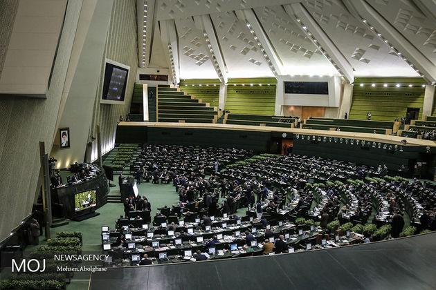 مجوز دولت برای فروش ۵۰۰۰ میلیارد تومان اموال غیرمنقول و املاک دولتی