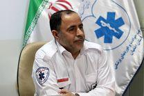 مسمومیت 17 نفر با گاز CO در استان اصفهان