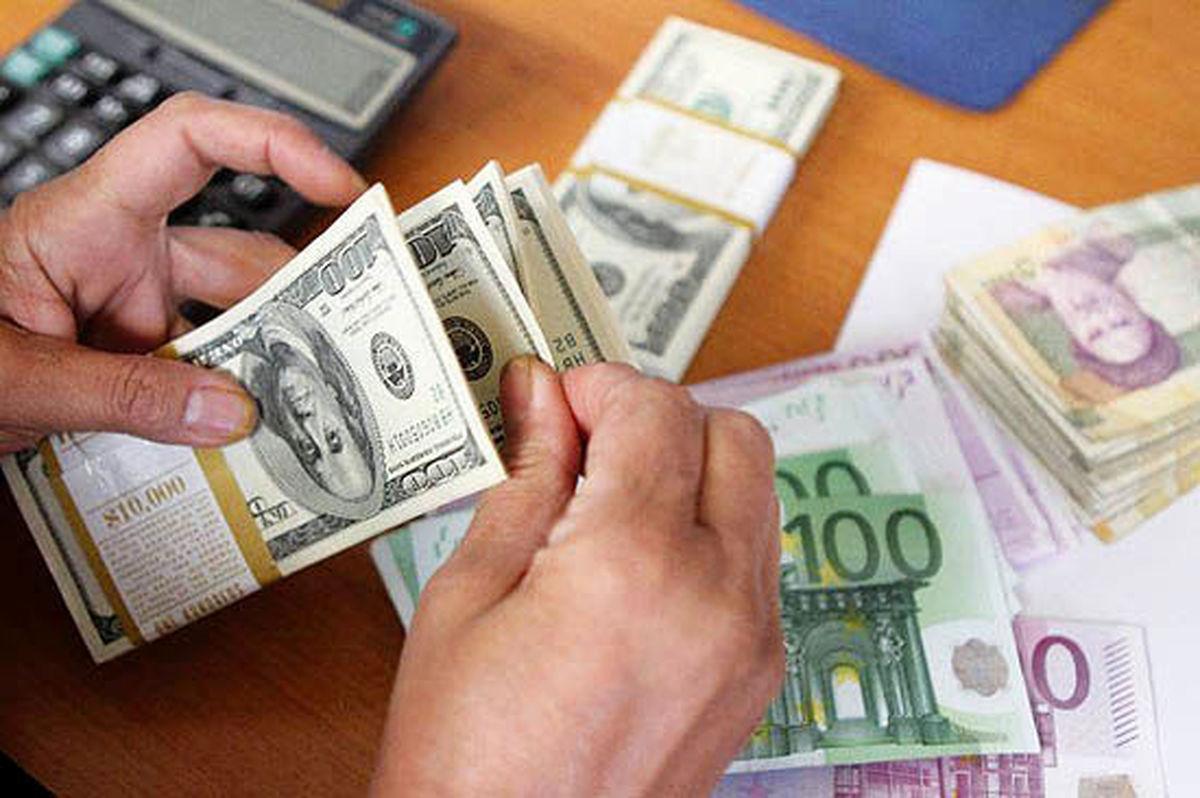 قیمت ارز دولتی  ۳۰ بهمن ۹۹/ نرخ ۴۷ ارز عمده اعلام شد