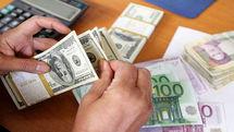 قیمت ارز در بازار آزاد 24 آذر 97/ قیمت دلار اعلام شد