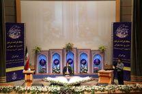 مرحله استانی سی و نهمین دوره مسابقات سراسری قرآن کریم در ارومیه آغاز شد