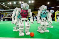 مسابقات بین المللی رباتیک و هوش مصنوعی برگزار می شود