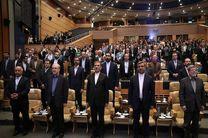 هفتمین نشست منطقهای مجمع جهانی سلامت آغاز شد