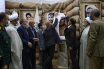شهدا جامعه ایرانی را مدیون خود کردند