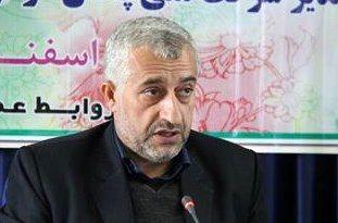 صدور 5 میلیون لیتر فرآوردههای نفتی از ساری به افغانستان