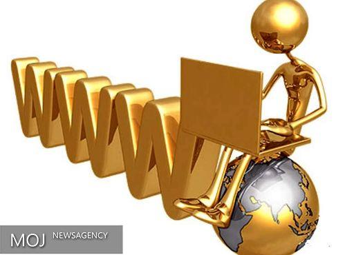 شرکتی ناشناس کنترل دامنههای دات وب را به دست گرفت