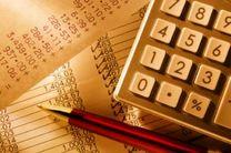 فصل ارائه اظهارنامه های مالیاتی به پایان رسیده است