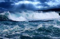 اخطار هواشناسی در خصوص افزایش ارتفاع موج در دریاهای کشور