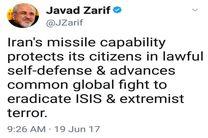 ظریف: توان موشکی ایران از شهروندانش دفاع میکند