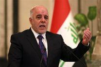 دولت عراق سه روز عزای عمومی اعلام کرد