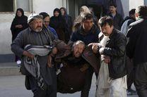 40 نفر کشته و 50 تن زخمی شدند