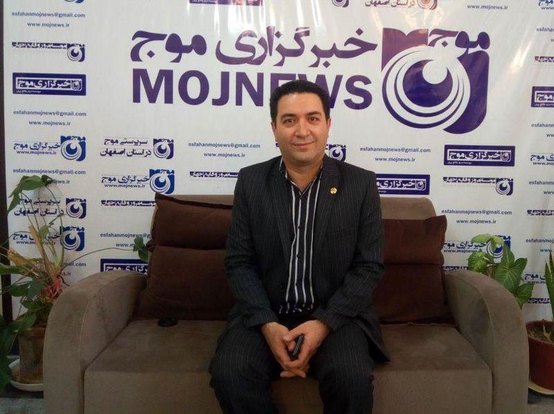 بازدید رییس اداره روابط عمومی مخابرات منطقه اصفهان از دفتر خبرگزاری موج