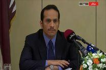 پایبند به شورای همکاری خلیج فارس هستیم