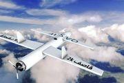 حمله پهپادی انصارالله به فرودگاههای جیزان و أبهای عربستان