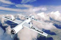 حمله پهپادی انصارالله یمن به پایگاه هوایی ملک خالد عربستان