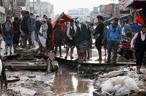 سیل در یمن جان ۱۷ نفر را گرفت