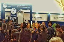 سومین نمایشگاه توانمندی های صادراتی ایران برگزار شد