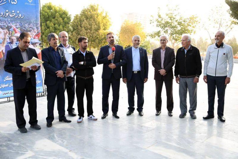 بازنشستگان نمونه تامین اجتماعی استان اصفهان تجلیل شدند