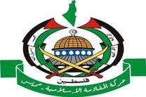 حماس: اظهارات ترامپ در عربستان جانبداری کامل از رژیم صهیونیستی است