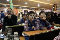 ۲۵۰ هزار دانشآموز در اردبیل شروع به تحصیل کردند