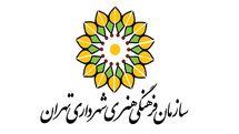 استعفای اوحدی از سازمان فرهنگی هنری شهرداری تهران پذیرفته شد