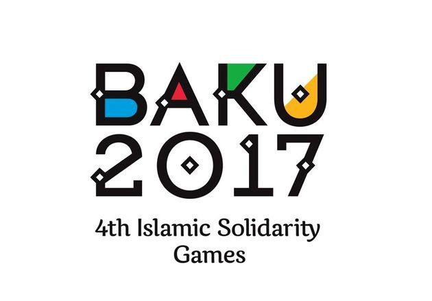 شرایط فروش بلیت بازیهای کشورهای اسلامی مشخص شد