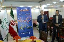روز خبرنگار توسط شهرداری و شورای شهر خوی گرامی داشته شد