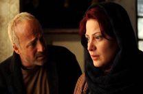فیلم روسی برای زیر پانزده سال توصیه نمی شود