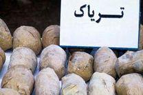 کشف 20 کیلوگرم تریاک در اصفهان