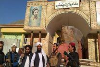 توییتریها در رابطه با تصرف پنجشیر به دست طالبان چه گفتند؟