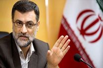 12 میلیون جوان ایرانی در سن ازدواج قرار دارند