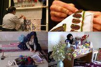 نمایشگاه مشاغل خانگی و خور باوری در تامین اقتصاد خانواده