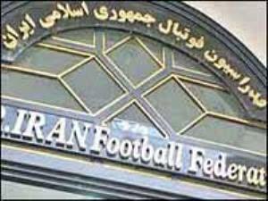 توضیح فدراسیون فوتبال در مورد سال تأسیس و جابهجایی اعضای هیئت رئیسه این فدراسیون