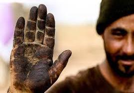 یک کشته در ریزش معدن ذغال سنگ آسفیج