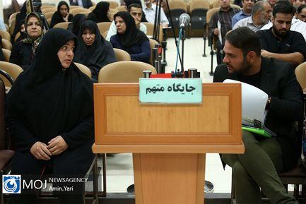 سومین+جلسه+دادگاه+رسیدگی+به+اتهامات+مفسدان+اقتصادی+شهر+بیرجند
