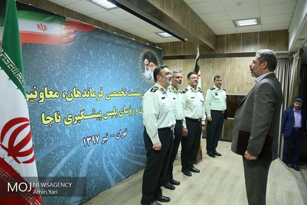 چهاردهمین نشست تخصصی فرماندهان،معاونین،مدیران و روسای پلیس پیشگیری ناجا