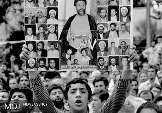 روایت داستان تلخ ۷ تیر در «قصههای انقلاب» از شبکه افق