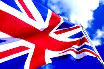 آینده اقتصادی انگلیس در هالهای از ابهام
