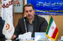 افتتاح 192 طرح در هفته بهزیستی در اصفهان