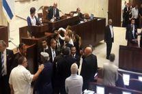 حمله اعضای کنست به نماینده زن عرب