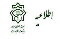 شبکه قاچاق سازمان یافته ارز در هرمزگان شناسایی و متلاشی گردید