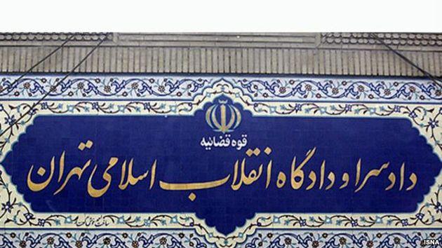 متهم: صد در صد سهام بانک FIIB متعلق به بانک بابک زنجانی است
