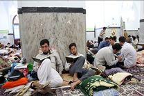 مراسم معنوی اعتکاف در 60 مسجد سیستان و بلوچستان برگزار میشود