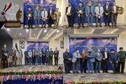 کسب رتبه برتر مدیریت درمان تامین اجتماعی استان اصفهان در جشنواره شهید رجایی