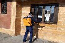 ضد عفونی کردن ایستگاه های بازیافت در اصفهان