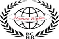 اعتراض مرکز حقوق بشر بحرین به زندانی شدن فعال حقوق بشری این کشور