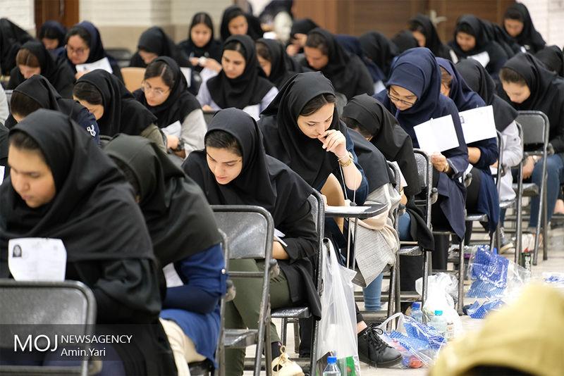 زمان برگزاری آزمون زبان وزارت بهداشت تغییر کرد