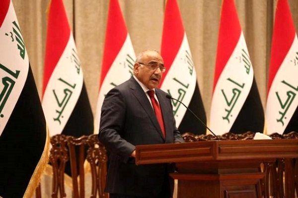 نخست وزیر عراق شنبه وارد تهران می شود