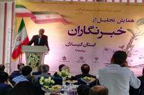 باید ابزارهای خبرنگاری را در استان تقویت کنیم