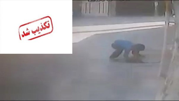 حادثه به چاه انداختن کودک در حسین آباد اصفهان صحت ندارد
